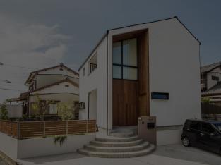 本格デザイン注文住宅アトリエスタイル