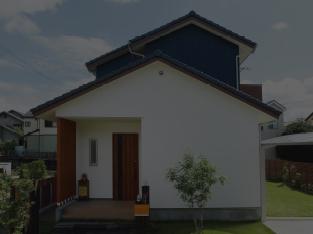 注文住宅ニコスタイル