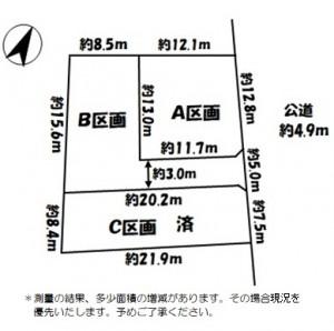 丹羽郡扶桑町【A区画】売地 1370万円 柏森 扶桑北の区画図