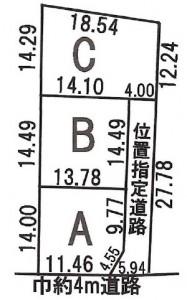 関市【A区画】売地 786万円 倉知 緑ヶ丘の区画図
