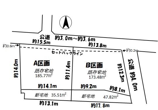 丹羽郡大口町秋田 1330万円 大口南小 大口中の区画図