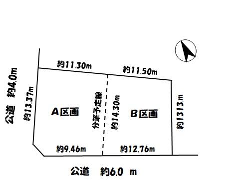 岐阜市加納鉄砲町 1760万 B区画の区画図